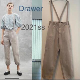 Drawer - DRAWER 完売コットンピケサロペット 2021SS グレージュ 新品未使用