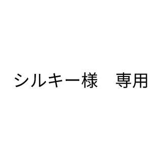 くしゅくしゅリボン(各種パーツ)