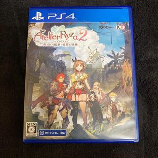 PlayStation4 - 【早期特典コード未使用】ライザのアトリエ2 ~失われた伝承と秘密の妖精~ PS4