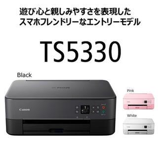 Canon - 【新品未開封】キャノン TS5330 黒 インクジェットプリンター