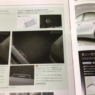 トヨタ - 新品・未使用 トヨタ純正 プリウスα  フロアマット(デラックスタイプ)5人乗り