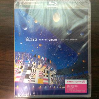アラシ(嵐)の嵐フェス2020 Blu-ray 通常盤(ミュージック)