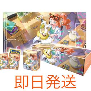 ポケモン(ポケモン)のラバープレイマット ソニア セット ポケモンカード ゲーム(Box/デッキ/パック)