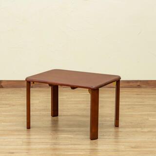 継脚付 ウッディテーブル 60×45 ブラウン(ローテーブル)