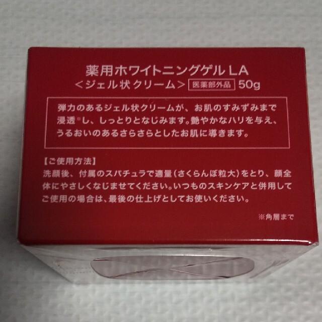 エトワールボーテ コスメ/美容のスキンケア/基礎化粧品(オールインワン化粧品)の商品写真