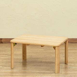 継脚付 ウッディテーブル 60×45 ナチュラル(ローテーブル)