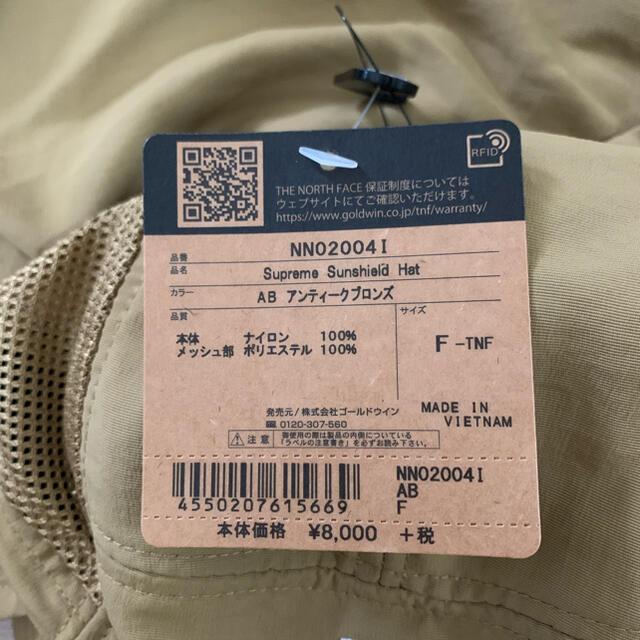 Supreme(シュプリーム)のsupreme the north face cargo cap 新品未使用 メンズの帽子(キャップ)の商品写真
