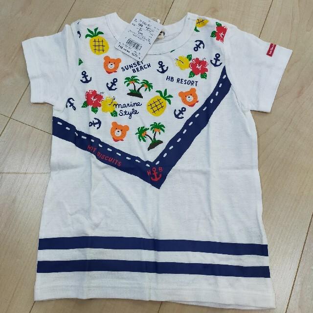 mikihouse(ミキハウス)のミキハウス ホットビスケッツ Tシャツ キッズ/ベビー/マタニティのキッズ服男の子用(90cm~)(Tシャツ/カットソー)の商品写真