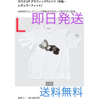 UNIQLO - KAWS ユニクロ コラボ Tシャツ【新品・送料無料】