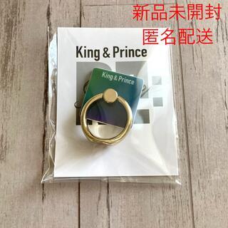 Johnny's - King&Prince キンプリ Re:Sense スマホリング