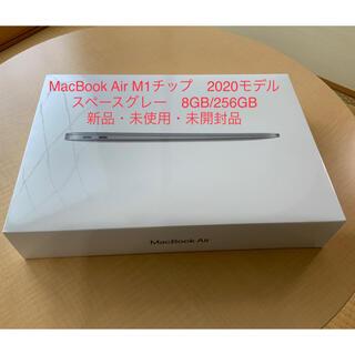 Apple - Apple MacBook Air M1チップ 2020モデル 新品