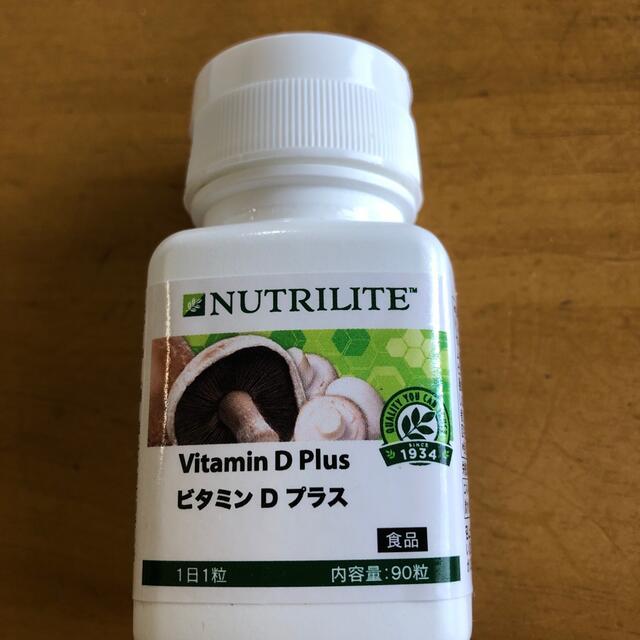 Amway(アムウェイ)のアムウェイ ニュートリライト   ビタミンD 食品/飲料/酒の健康食品(ビタミン)の商品写真