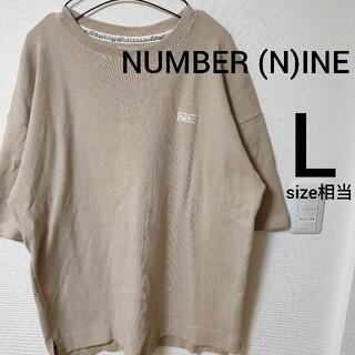 ナンバーナイン(NUMBER (N)INE)のナンバーナイン ベージュ 半袖Tシャツ カットソーメンズsize3 サマーニット(Tシャツ/カットソー(半袖/袖なし))