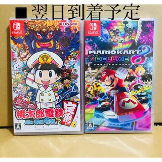 ニンテンドースイッチ(Nintendo Switch)の2台 ●桃太郎電鉄 ●マリオカート8(家庭用ゲームソフト)