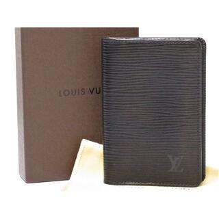 LOUIS VUITTON - ルイヴィトン エピ  オーガナイザー・ドゥボッシュ カードケース M63582