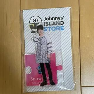 Johnny's - Snow Man 渡辺翔太 アクリルスタンド 第一弾(最終値下げ)