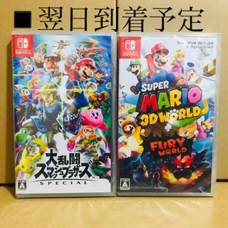 ニンテンドースイッチ(Nintendo Switch)の2台 ●スマッシュブラザーズ ●スーパーマリオ 3Dワールド(家庭用ゲームソフト)