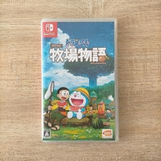 バンダイナムコエンターテインメント(BANDAI NAMCO Entertainment)のドラえもん のび太の牧場物語 Switch(家庭用ゲームソフト)