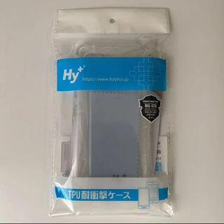 サムスン(SAMSUNG)の【新品未開封】スマホ Hy+ Galaxy A51 TPU クリアケース 透明(Androidケース)