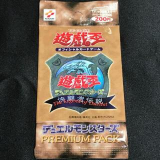 遊戯王 初期シリーズ プレミアムパック1 未開封品(Box/デッキ/パック)