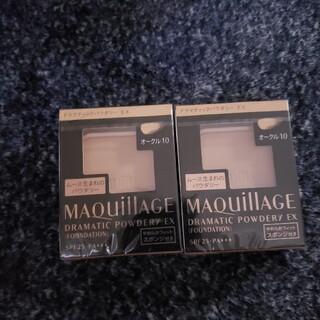 MAQuillAGE - マキアージュオークル10✕2