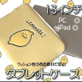 【セール!】パソコンケース PCケース 韓国雑貨 セカンドモーニング 在宅