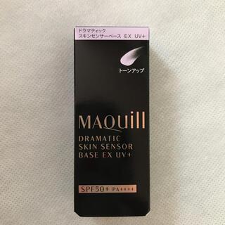 マキアージュ(MAQuillAGE)のマキアージュ スキンセンサーベース SPF50(化粧下地)