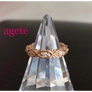 agete - アガット   K10PG   チャーム トップ フルダイヤ