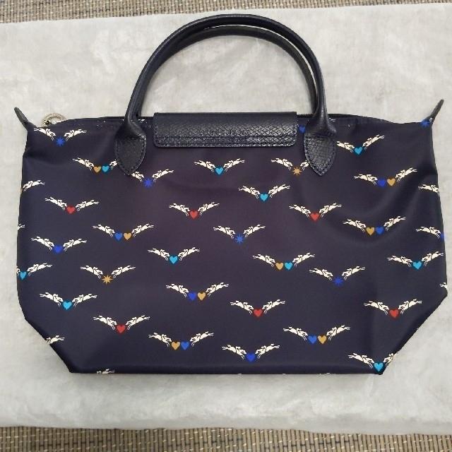 LONGCHAMP(ロンシャン)のロンシャン ル プリアージュ トートバック S  限定/MARINE レディースのバッグ(ハンドバッグ)の商品写真