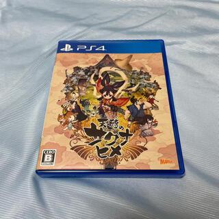 PlayStation4 - PS4 ソフト 天穂のサクナヒメ サクナヒメ marvelous プレステ4