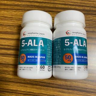 5-ALA2個セット ※バラ売り可(アミノ酸)