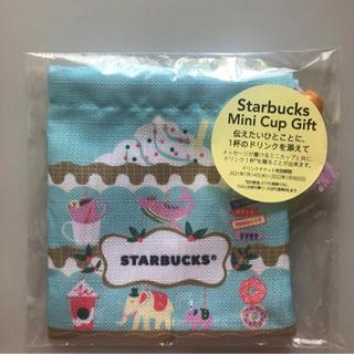 Starbucks Coffee - 「スタバ 25周年」巾着のみ