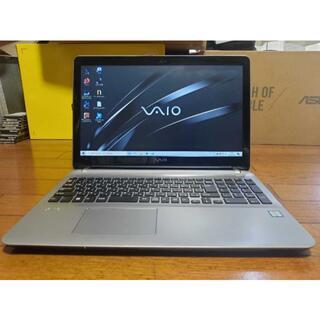 バイオ(VAIO)のVAIO株式会社 VAIO S15(ノートPC)