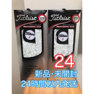 Titleist - タイトリスト ゴルフグローブ TG56   左手のみ 2枚セット【サイズ 24】