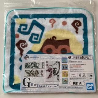 モンスターハンター タオル 一番くじ モンハン グッズ(ゲームキャラクター)