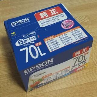 新品 エプソン 純正 IC6CL70L インクカートリッジ  / 312