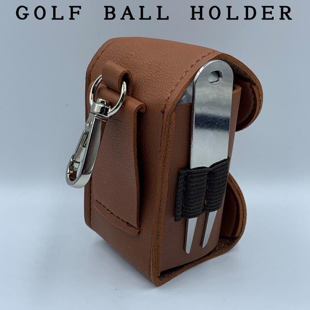 ゴルフボールケース【合成皮革】2WAY 軽量型 スポーツ/アウトドアのゴルフ(バッグ)の商品写真