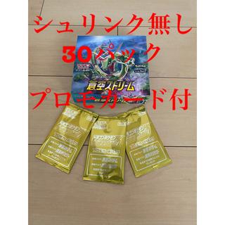 ポケモン(ポケモン)のポケモンカード 蒼空ストリーム 1BOX(Box/デッキ/パック)