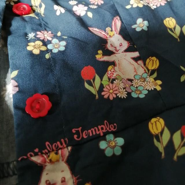 Shirley Temple(シャーリーテンプル)のシャーリーテンプル ブラウス110 キッズ/ベビー/マタニティのキッズ服女の子用(90cm~)(Tシャツ/カットソー)の商品写真
