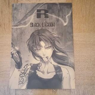 広江礼威 TEX-MEX R BLACK LAGOON コミケ ブラックラグーン(一般)