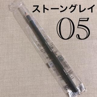 shu uemura - 新品 シュウウエムラ ハードフォーミュラハード9 ストーングレイ05