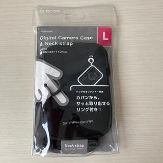エレコム(ELECOM)の新品未使用!ELECOMデジタルカメラケース(ソフトタイプ) エレコム(その他)