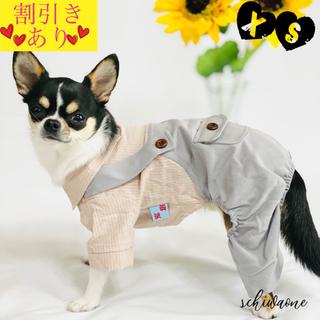 犬の服 新品 XS ビッグポケットオーバーオール(gray) 犬服 ドッグウェア