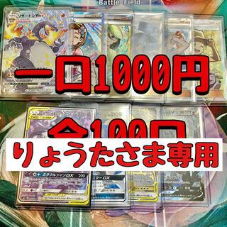 ポケモン(ポケモン)のポケモンカード オリパ ポケカオリパ(Box/デッキ/パック)