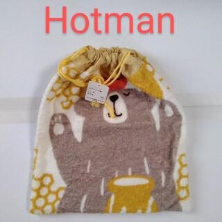 ホットマン タオル巾着(外出用品)