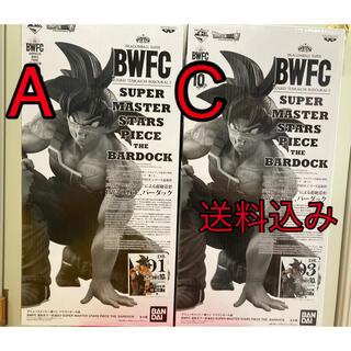 ドラゴンボール - 【A賞C賞セット】一番くじ SMSP ドラゴンボール バーダック フィギュア