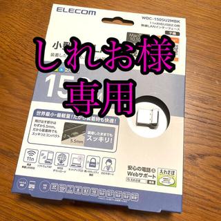 ELECOM - ELECOM 小型無線LAN子機
