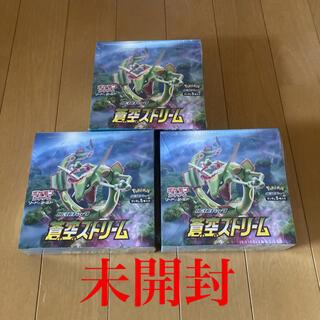 ポケモン(ポケモン)の蒼空ストリーム シュリンク付 3ボックスセット(Box/デッキ/パック)