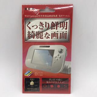 Wii U - WiiU gamepado用 液晶保護フィルム 光沢フィルム 送料無料