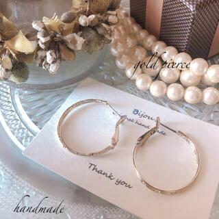 IENA - *新商品*  gold design loop pierce
